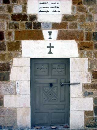 Saint awtel door